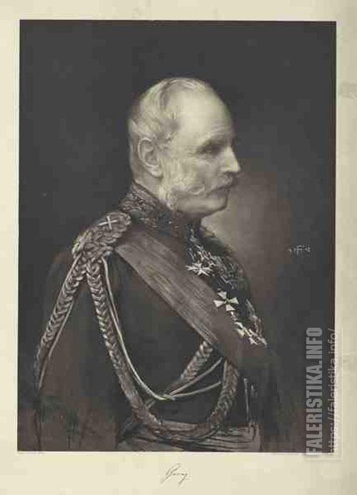 Саксонский король Георг с орденом Св. Георгия третьей степени на груди