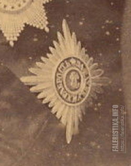 Звезда с фотографии короля Альберта