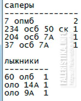 finsk-7