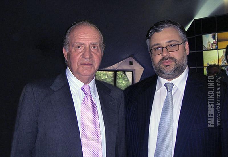 Его Величество король Испании Хуан Карлос и Андрей Леонидович Хазин