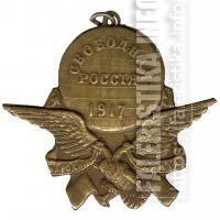 1917-4