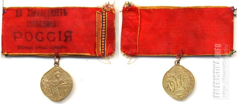 1917-5