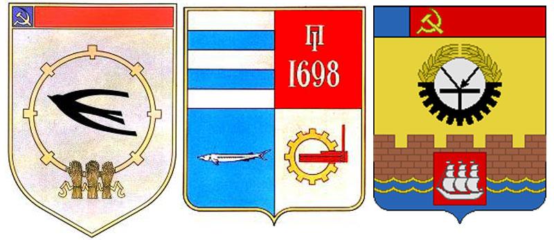 Гербы Пензы (утверждён 12.09.1964), Таган-рога (22.12.1966) и Воронежа(24.03.1969)