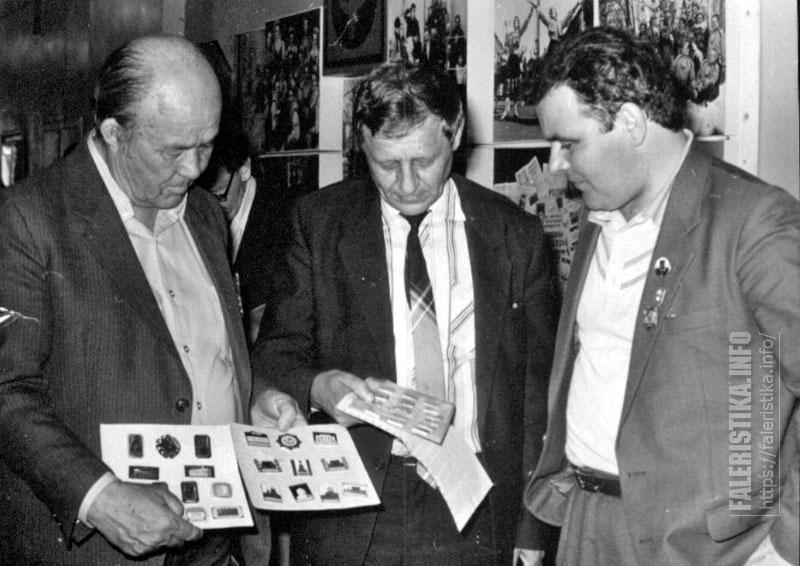 М.М.Чикаев (Ташкент), В.Н.Иващенко (Хмель-ницкий) и Б.Б.Шулевский (Киев) на I слёте геральдистов Подмосковья