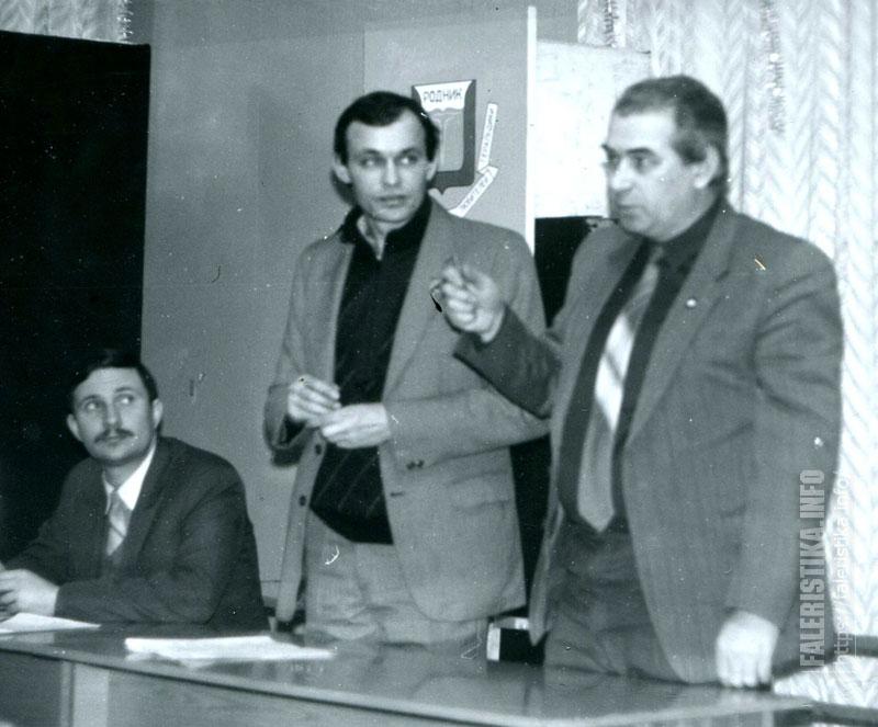 И.С.Сметанников, К.Ф.Мочёнов и Е.А.Малаха в Президиуме учредительного собрания клуба «Родник»