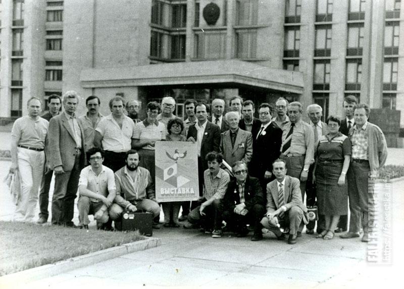 Участники Учредительной конференции ВОКФ. Донецк. 3 – 5 июня 1988 г.