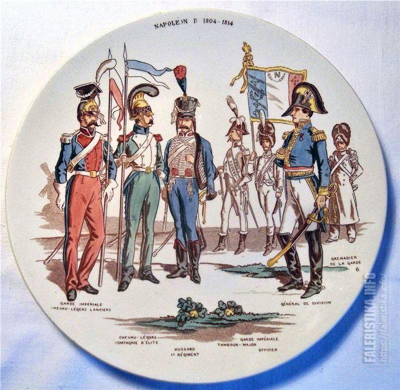 «Армия Наполеона». Фирма «Sarreguimines»