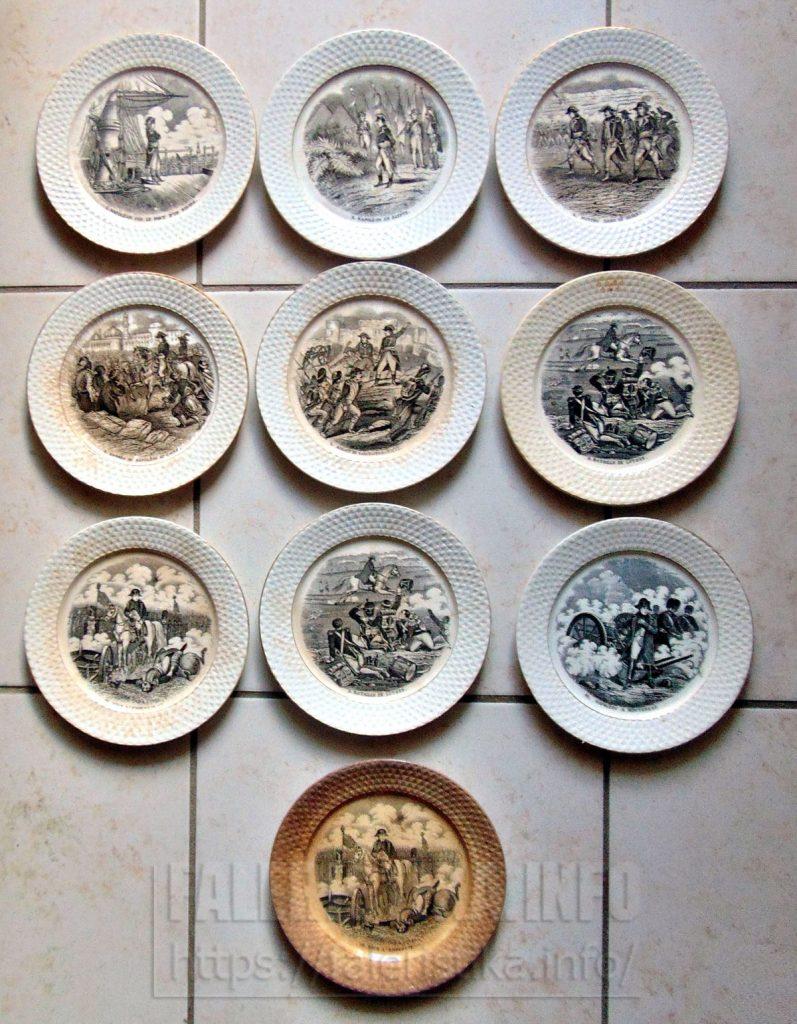 Десертные тарелки «Маастрихт», начала ХХ-го столетия
