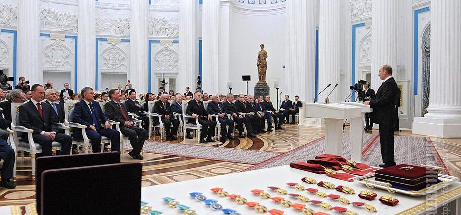 На церемонии вручения государственных наград Российской Федерации. 10-декабря 2015. Фото kremlin.ru