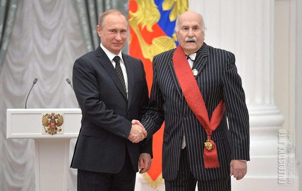 Владимир Зельдин награждён орденом «За заслуги перед Отечеством» I степени. 21 мая 2015 года. Фото kremlin.ru