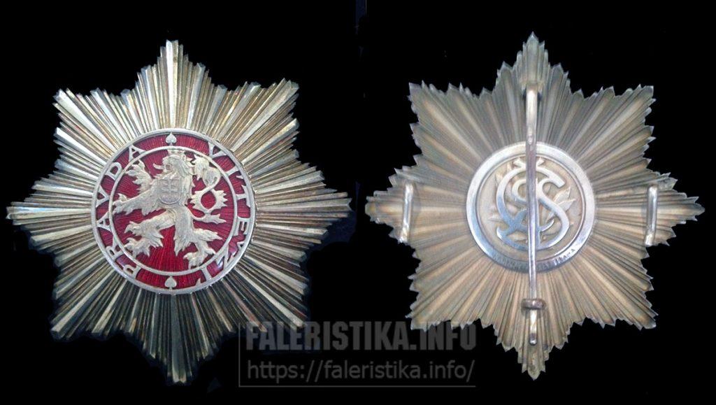 Орден Белого льва. Звезда. Первая Чехословакия (1918-1938)