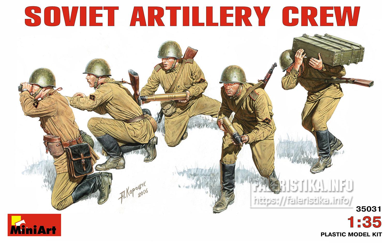 Андрей Каращук. Расчёт орудия ИПТАП - Истребительно-противотанковый артиллерийский полк, 1943-44 годов, MiniArt Limited