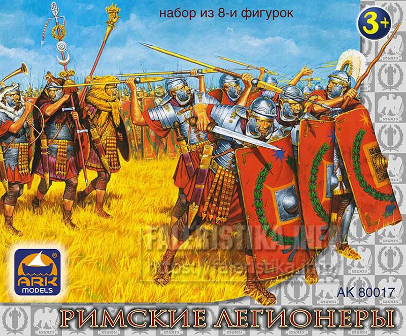 Андрей Каращук. Боксарт для набора из 8 фигурок «Римские легионеры»