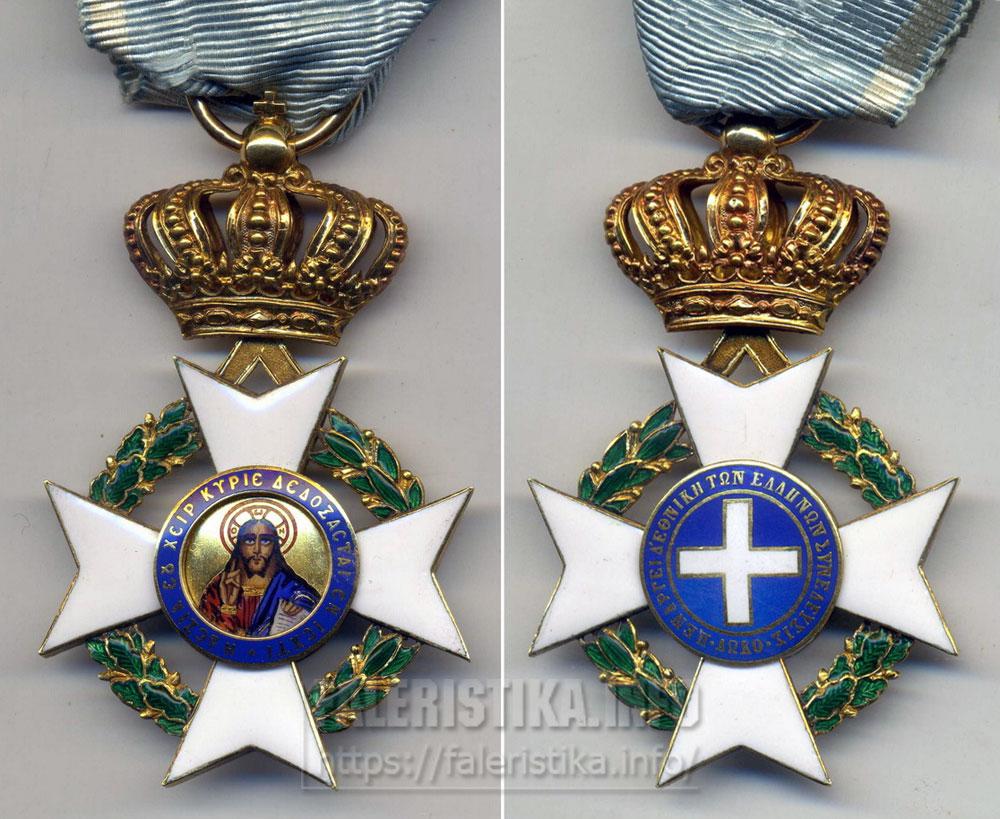 Орден Спасителя. 4-ая степень. Аверс, реверс.