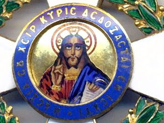 Орден Спасителя