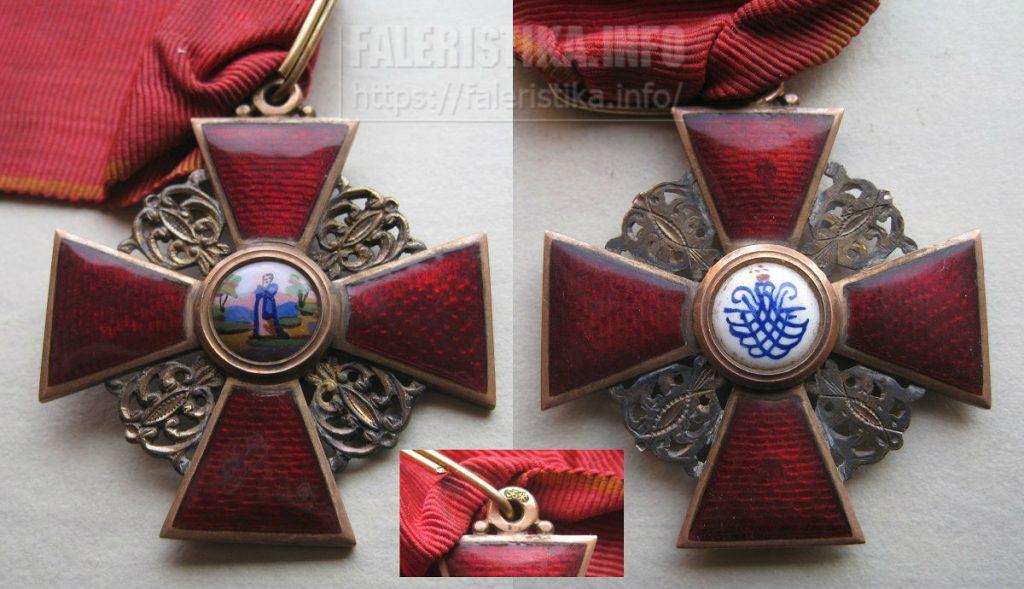 Орден Святой Анны 2-ой степени. Клеймо АК. Альберт Кейбель, СПб. Аверс, реверс