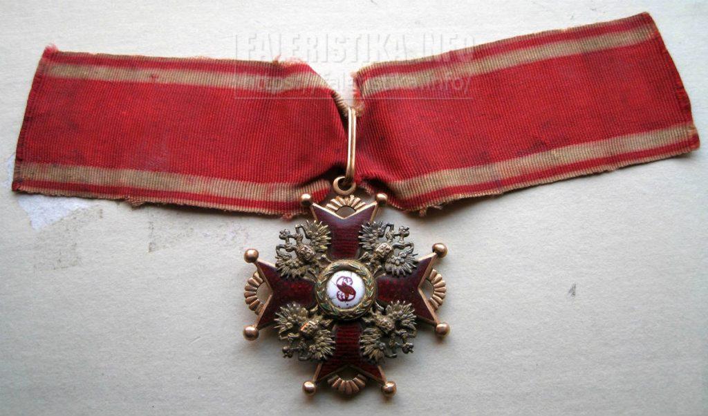 Орден Святого Станислава 2-ой ст. Клеймо IK. Юлиус Кейбель, СПб. Ширина ленты 38 мм, длина 175 мм