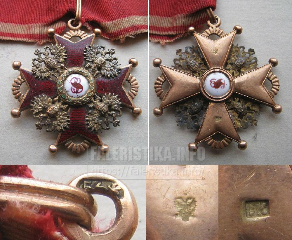 Орден Святого Станислава 2-ой ст. Клеймо IK. Юлиус Кейбель, СПб. Аверс, реверс, клейма