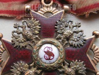 Орден Святого Станислава 2-ой ст. Клеймо IK. Юлиус Кейбель, СПб. Фрагмент
