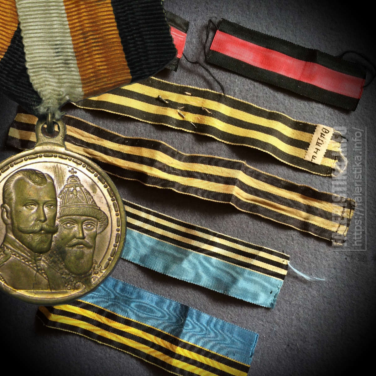 Ленты царских медалей и крестов. Лента флага Российской Империи, Георгиевские ленты, лента ордена Святого Владимира, Андреевско-георгиевская лента
