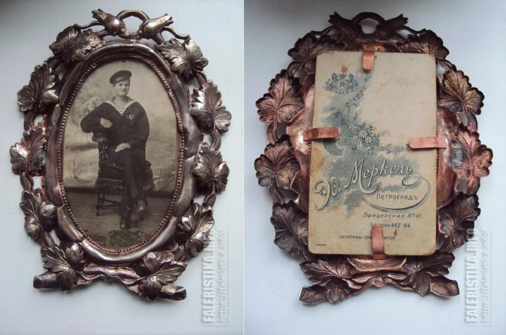 Кабинетное фото в рамке. Женщина в форме Российского Императорского флота
