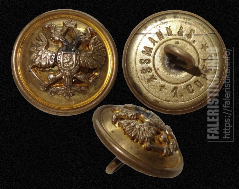 Пуговица с накладным гербом Российской империи. Assman & Sohne, 1 сортъ