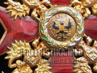 Орден Святого Станислава 2-й степени для иноверцев с мечами. Период 1899-1904 годов. Фрагмент