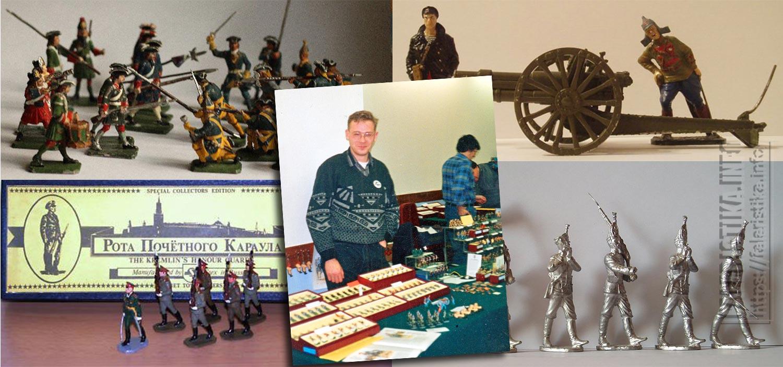 Андрей Каращук на «London Toy Soldiers Show», 1993 и солдатики «ARTS» — Anglo-Russian Toy Soldiers