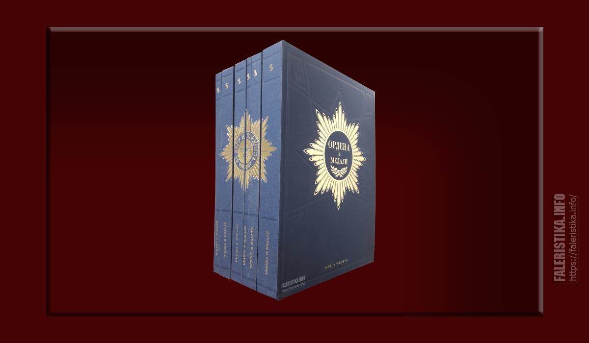 khazin-book-03