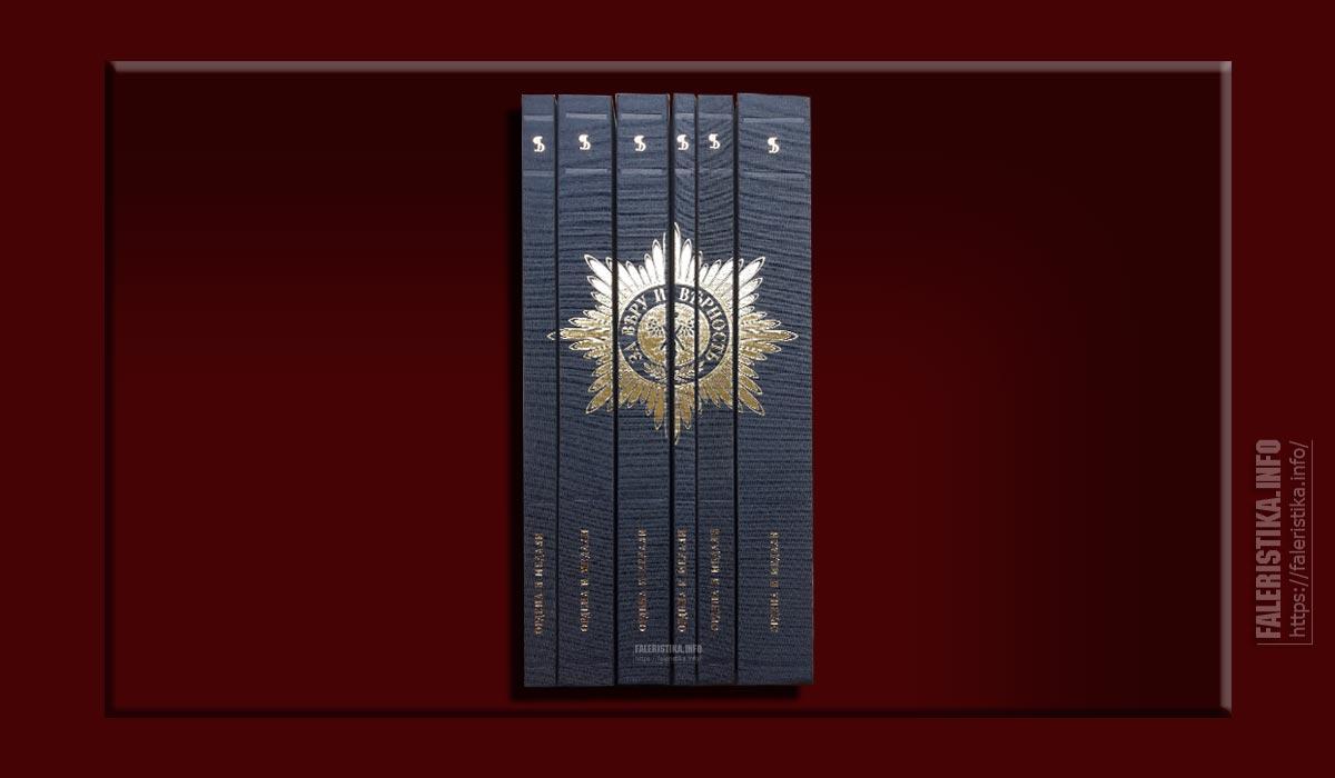 khazin-book-04