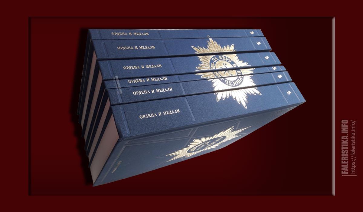khazin-book-05