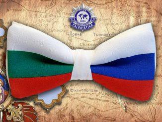 Посол Болгарии Бойко Коцев для проекта «FALERISTIKA.info»