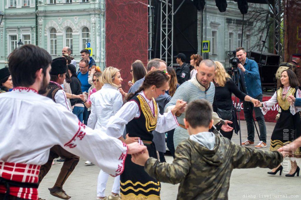 Мероприятия Посольства Болгарии и Болгарского культурного центра в Москве