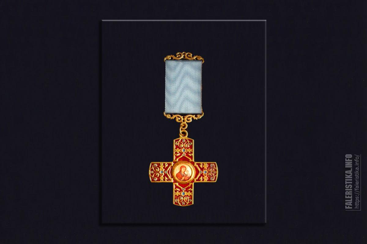 Памятный знак «Самарский крест»