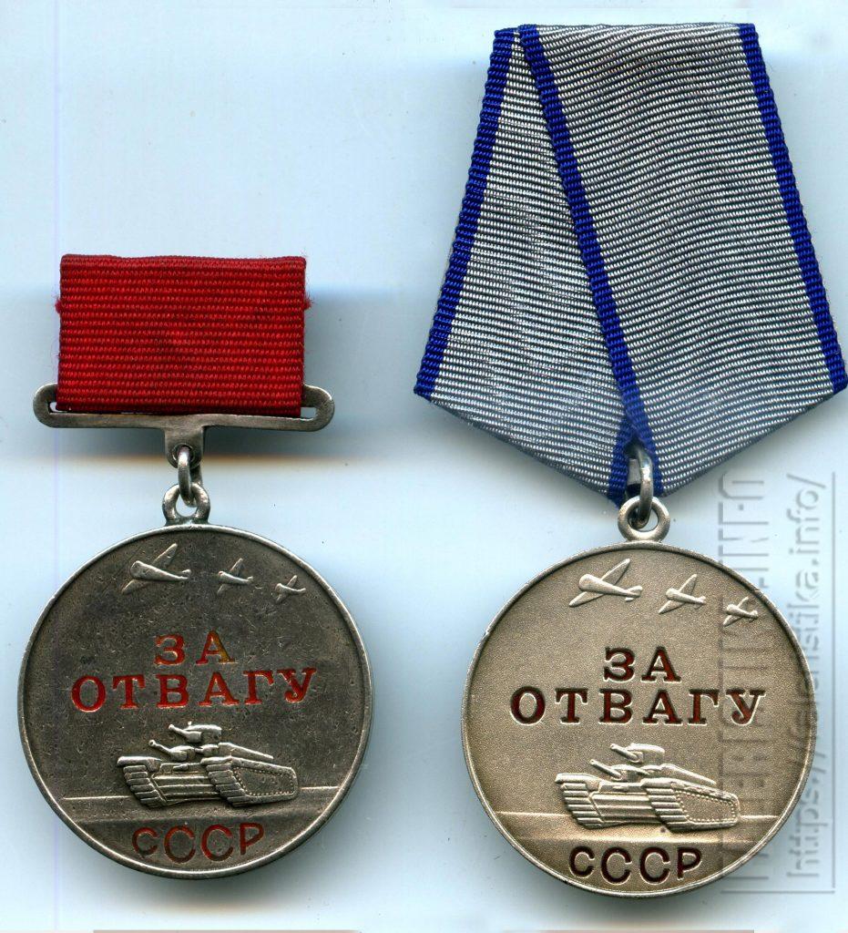 """Медали """"За отвагу"""" на разных колодках"""