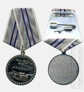 mzo-afgan