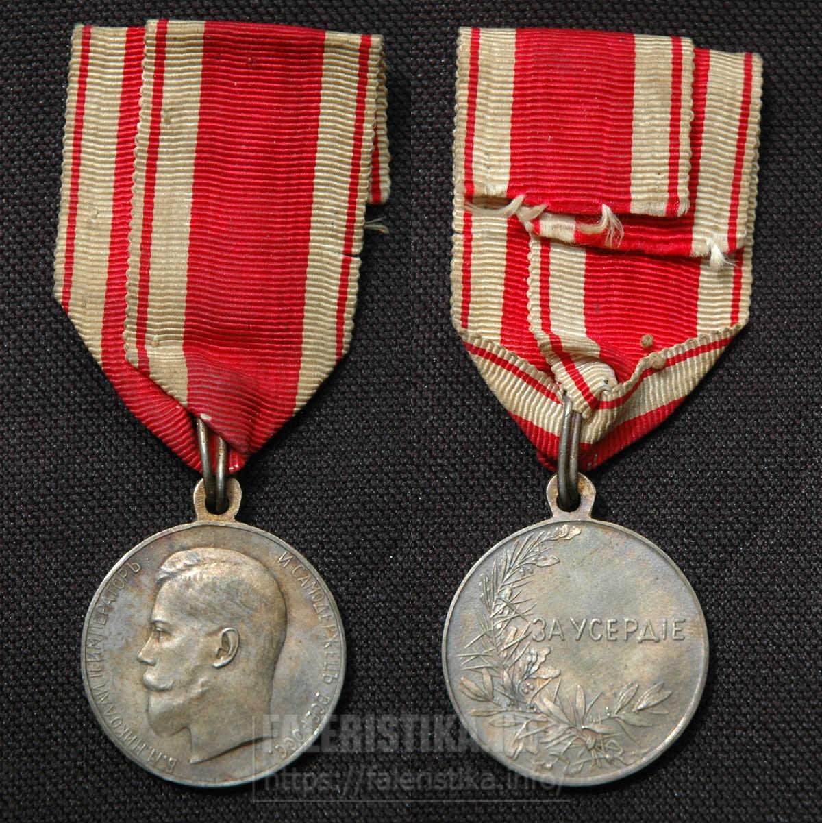 Медаль «За Усердие» на оригинальной ленте Ордена Св. Станислава с оригинальным промзвеном. 30 мм. Серебро. Буква Д- треугольником. Николай II, тип 1894—1915