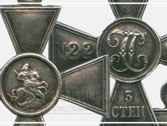 gk-3st-22538-04