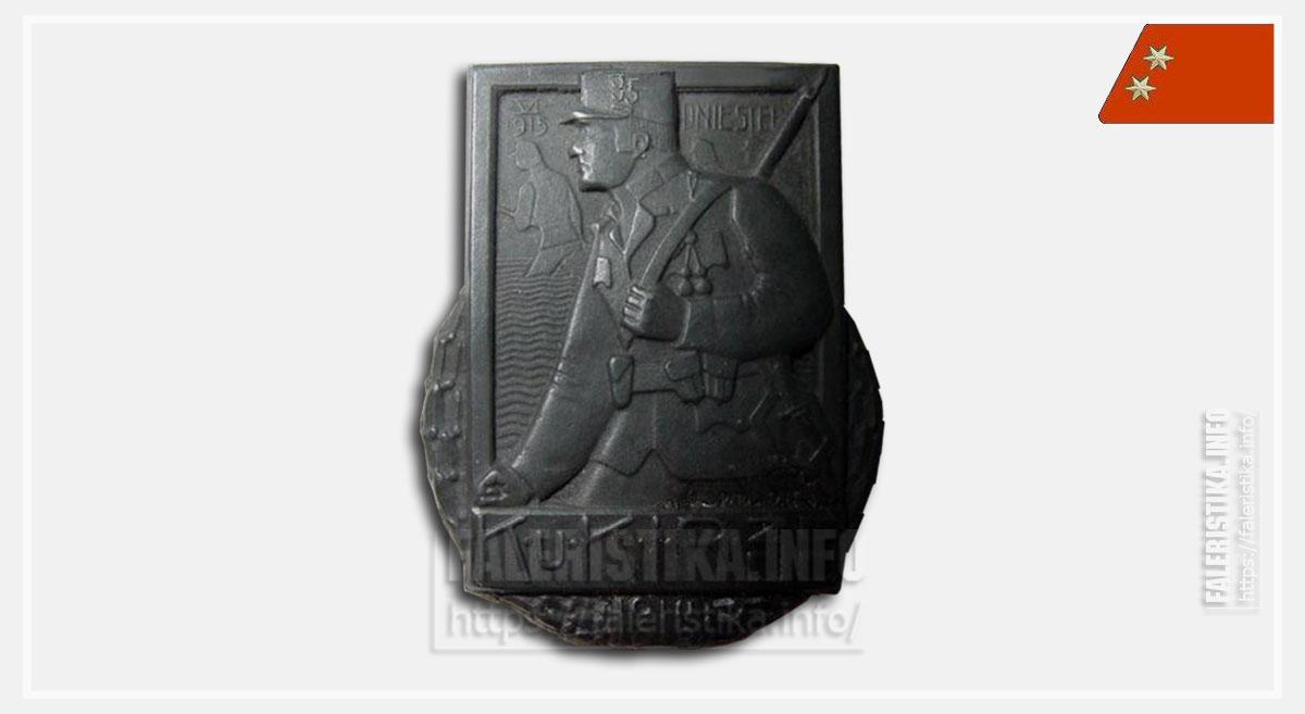 35-й полк