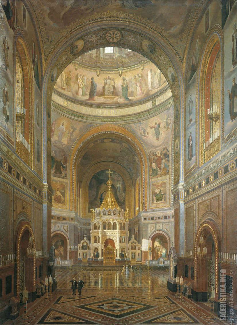 Внутренний вид храма Христа Спасителя (1883)