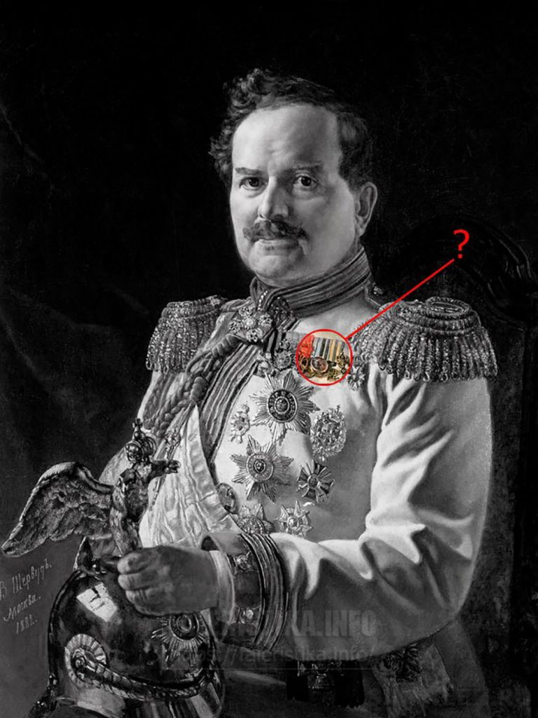 В. И. Шервуд. Портрет князя В. А. Долгорукова