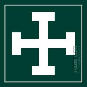 Антониевский крест