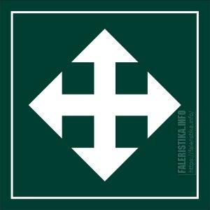 Богемский (чешский) крест