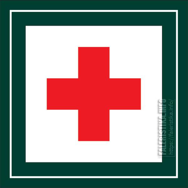 cruz-gelveticheckiy_obratny-emblema_mokk-01.jpg