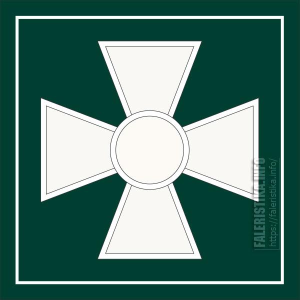 cruz-gheorghievskiy-01.jpg