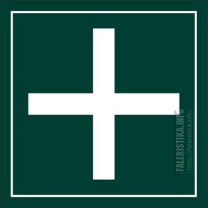 Греческий крест