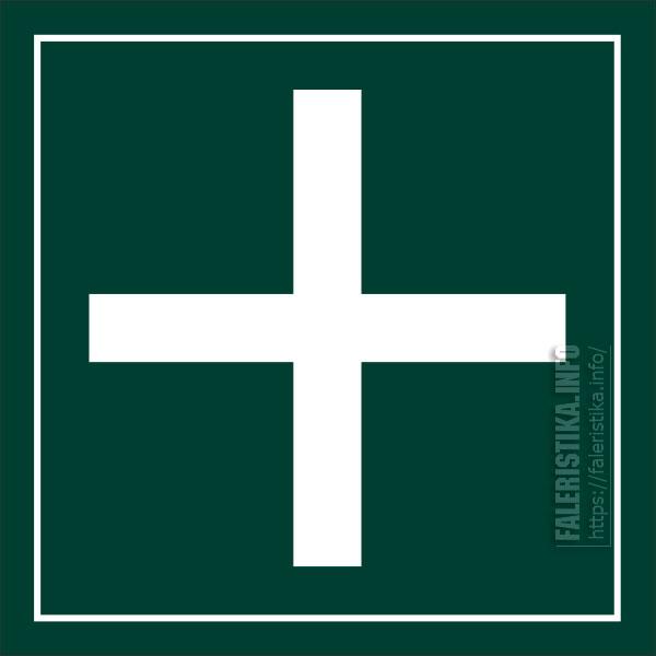 cruz-grecheskiy-01.jpg