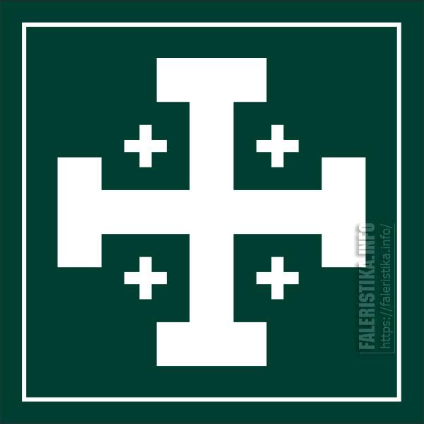 cruz-ierusalimskiy-01.jpg