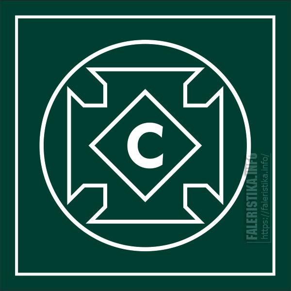 cruz-keltskiy-01.jpg