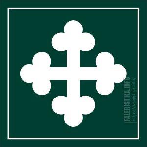 Крест клеверный